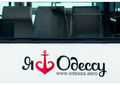 ODS_145