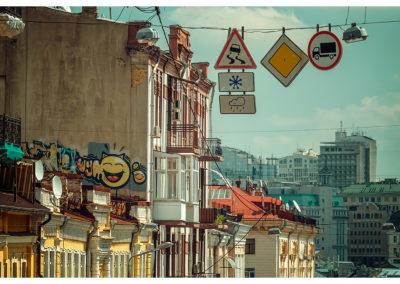 Kiev_030