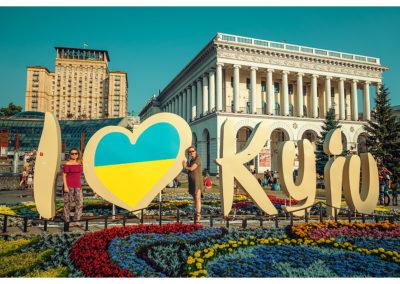 Kiev_093