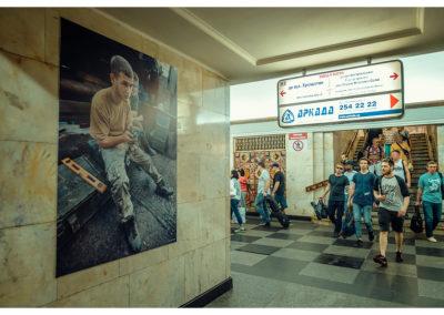 Kiev_186